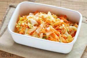 白菜とにんじんの和風マヨサラダの写真
