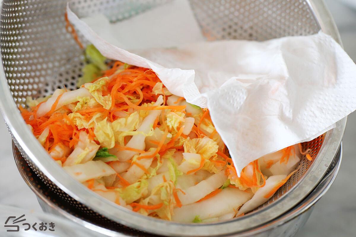 白菜とにんじんの和風マヨサラダの手順写真その3