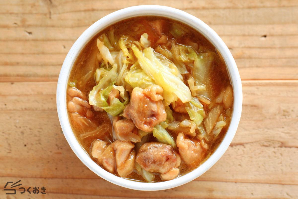 鶏とキャベツのスープ煮の冷蔵保存写真
