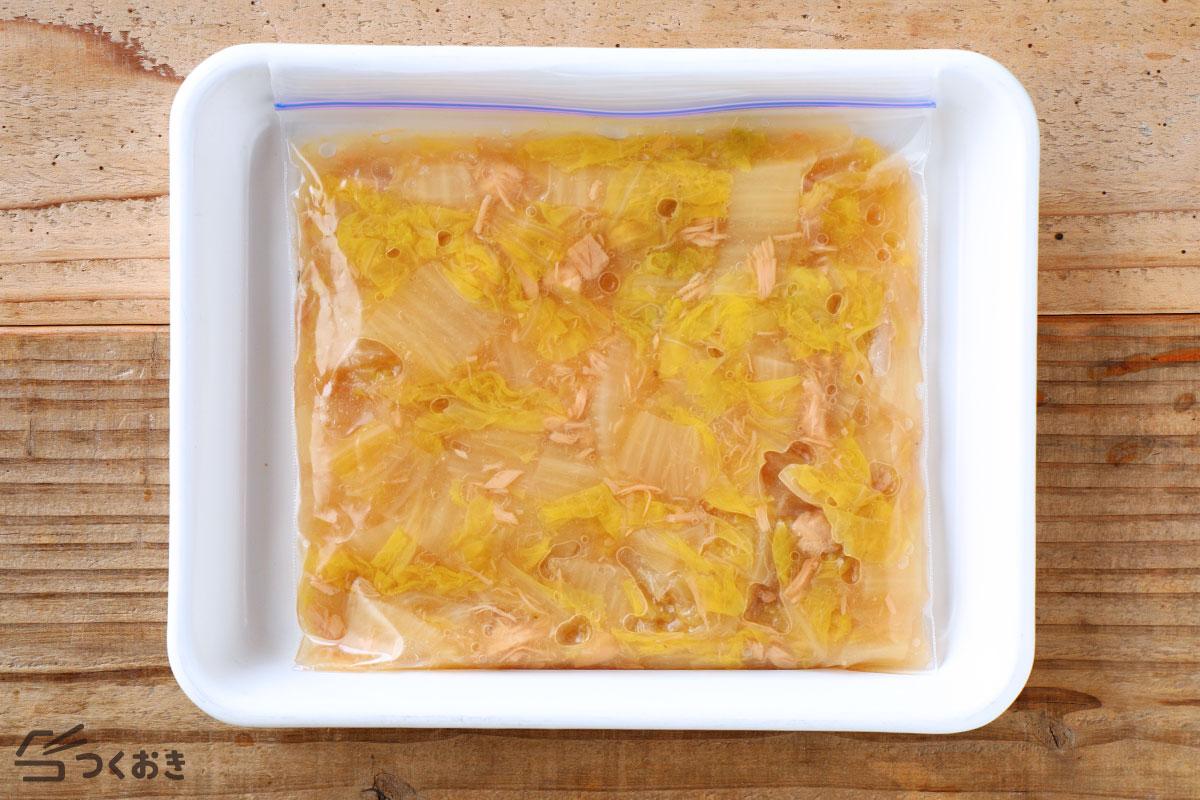 白菜とツナのとろとろ煮の冷凍保存写真