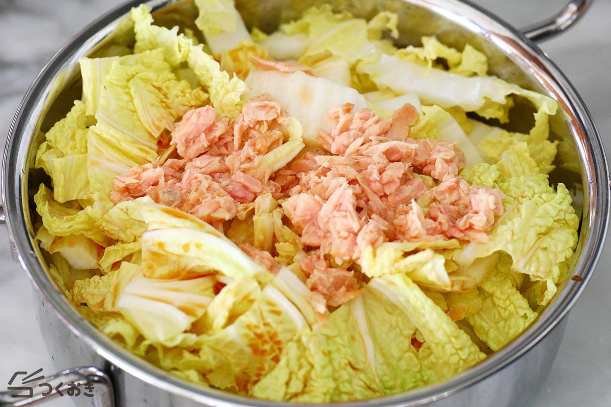 白菜とツナのとろとろ煮の手順写真その1