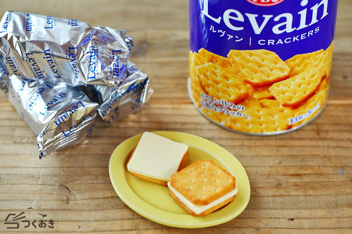 ルヴァン保存缶