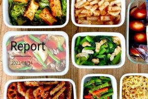 野菜たっぷりな副菜9品。週末まとめて作り置きレポート(2021/03/14)の写真