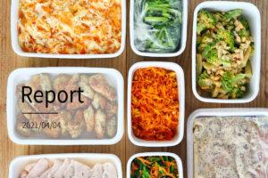 激安食材で定番おかず8品。週末まとめて作り置きレポート(2021/04/04)の写真