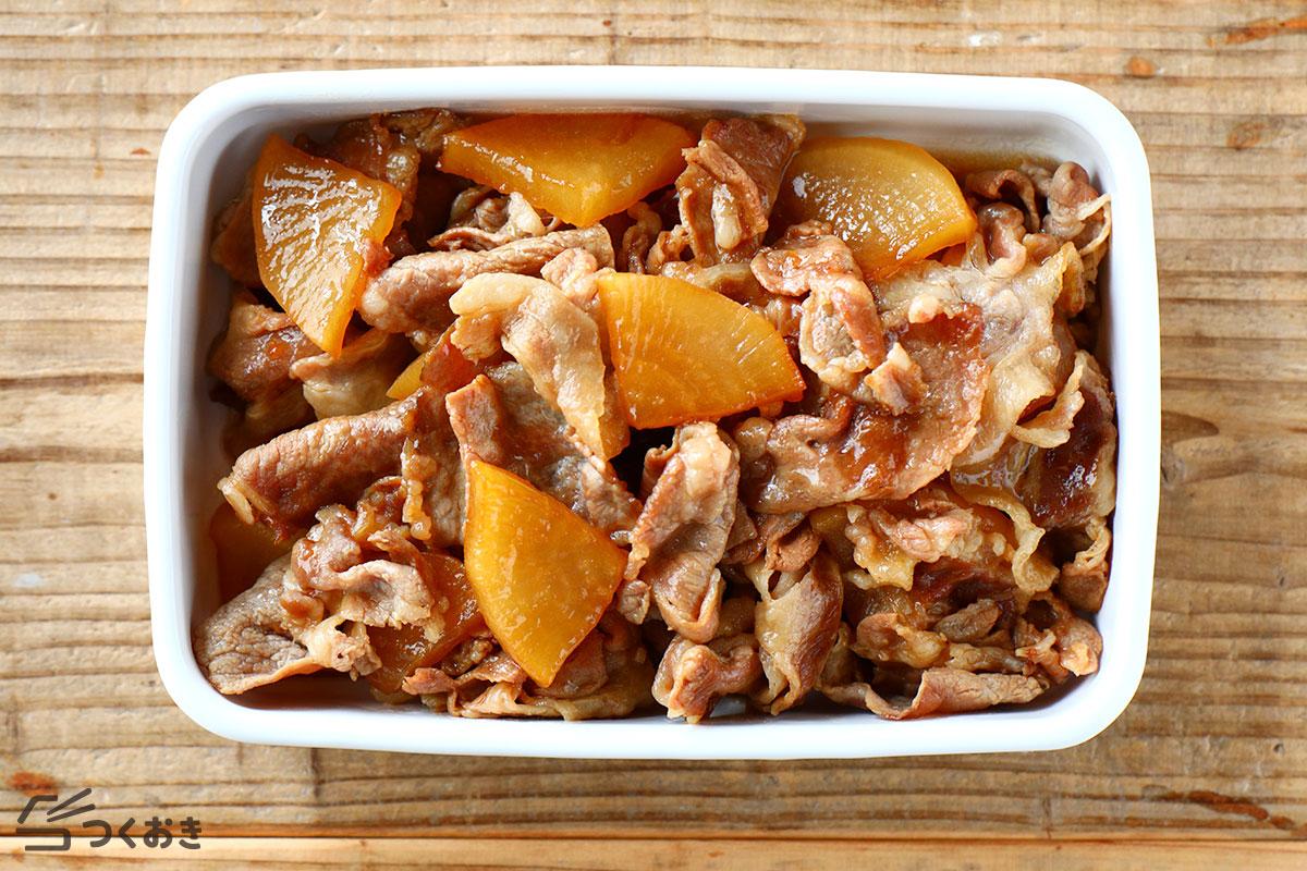 豚肉と大根のこってり炒め煮の冷蔵保存写真