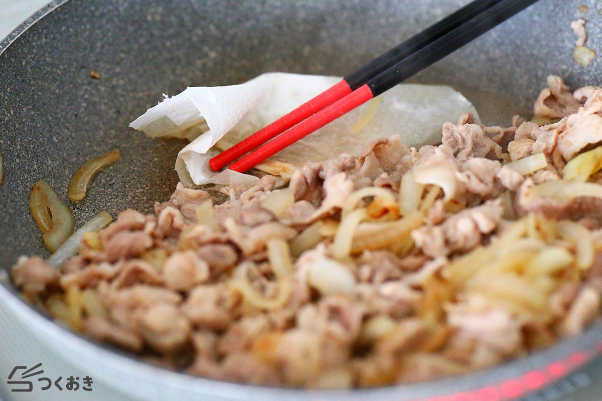 豚肉とたまねぎのみそマヨ炒めの手順写真その2