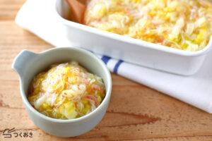 白菜とカニカマの塩あんかけの写真