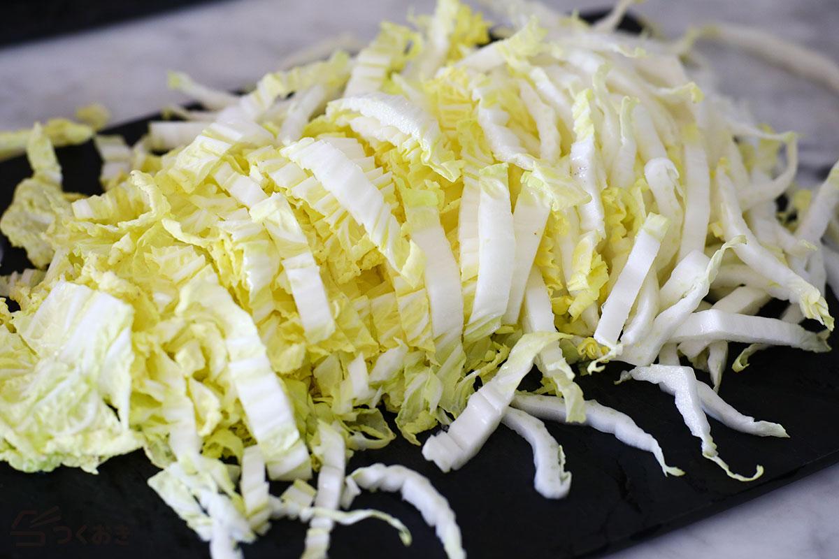 白菜とカニカマの塩あんかけの手順写真その1