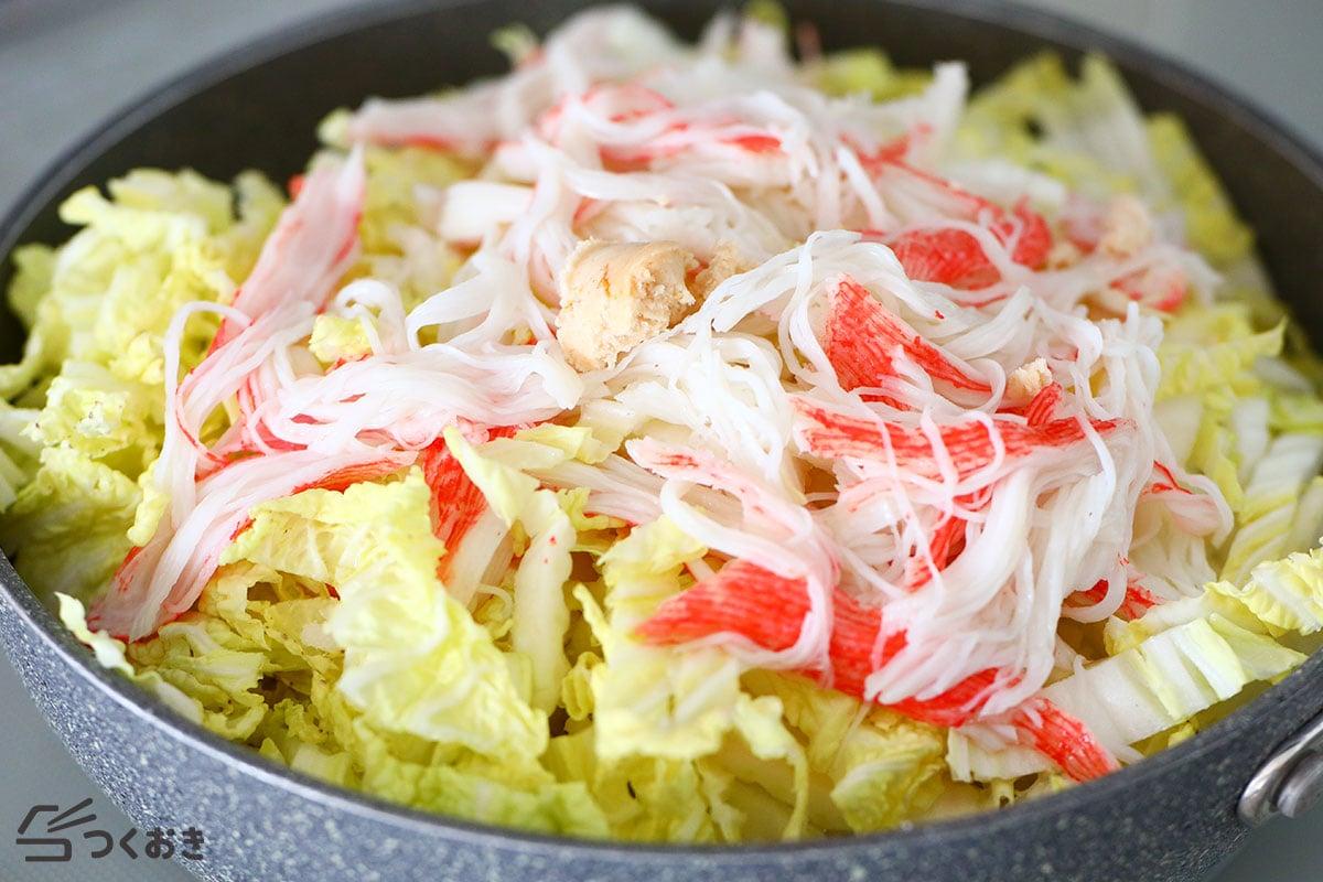 白菜とカニカマの塩あんかけの手順写真その2