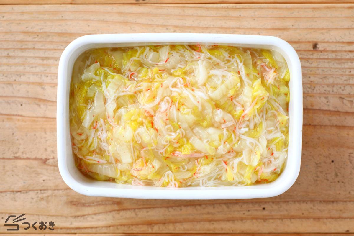 白菜とカニカマの塩あんかけの冷蔵保存写真