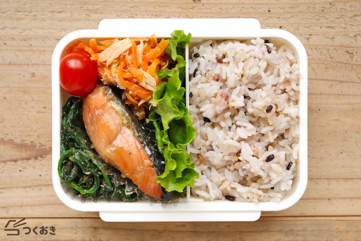 鮭の西京焼き弁当