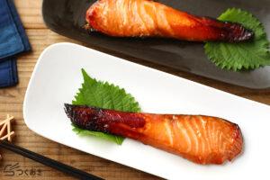 鮭のみりん漬け焼きの写真