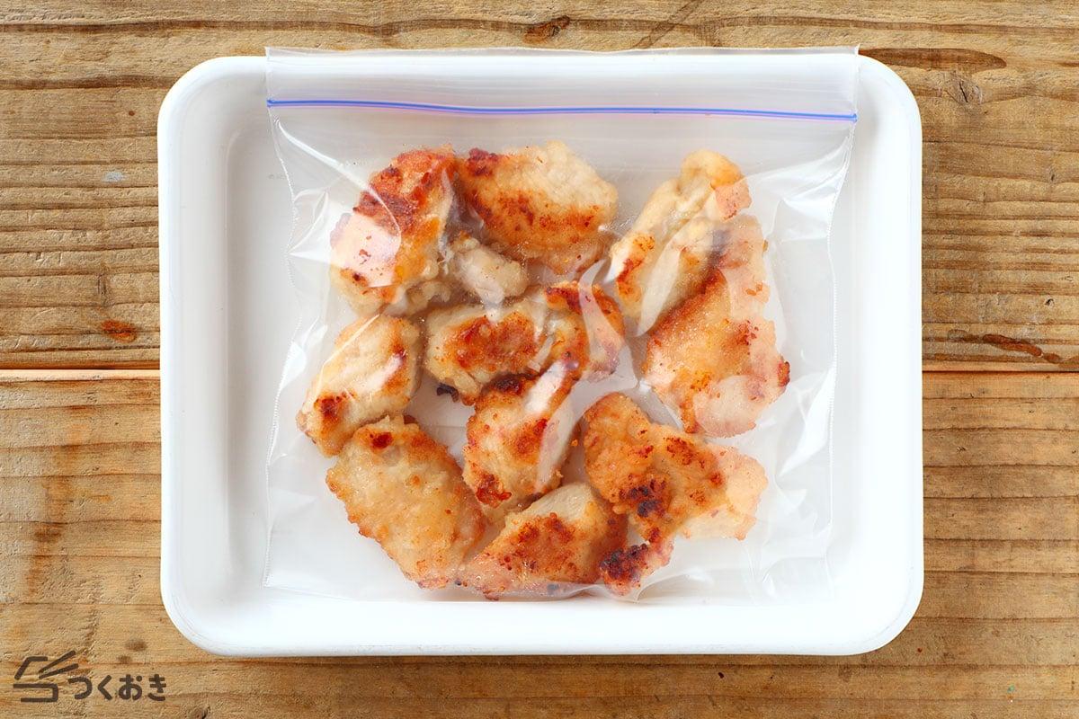 鶏むね肉の塩こうじから揚げの冷凍保存写真