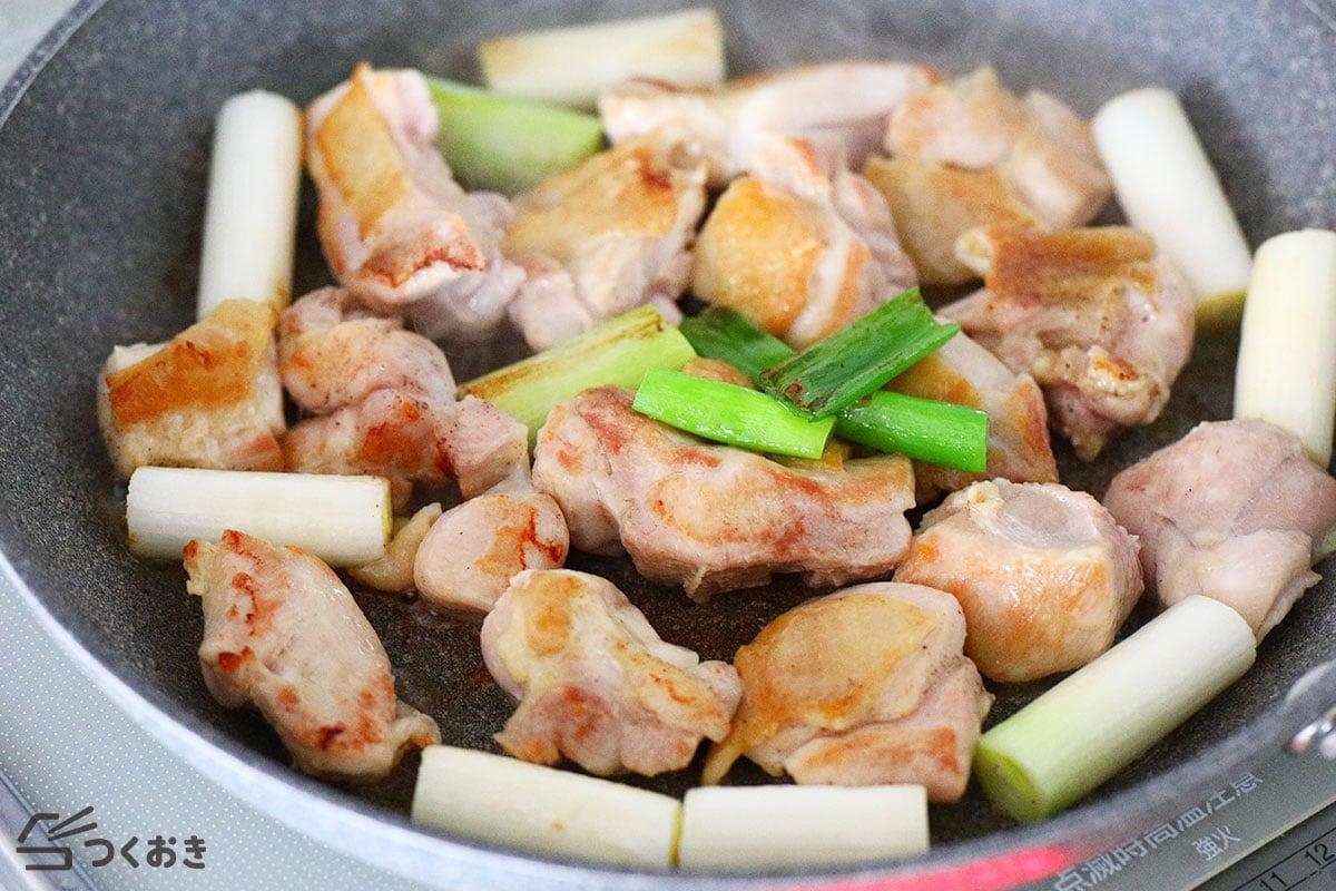 鶏肉と長ねぎのうま塩焼きの手順写真その2