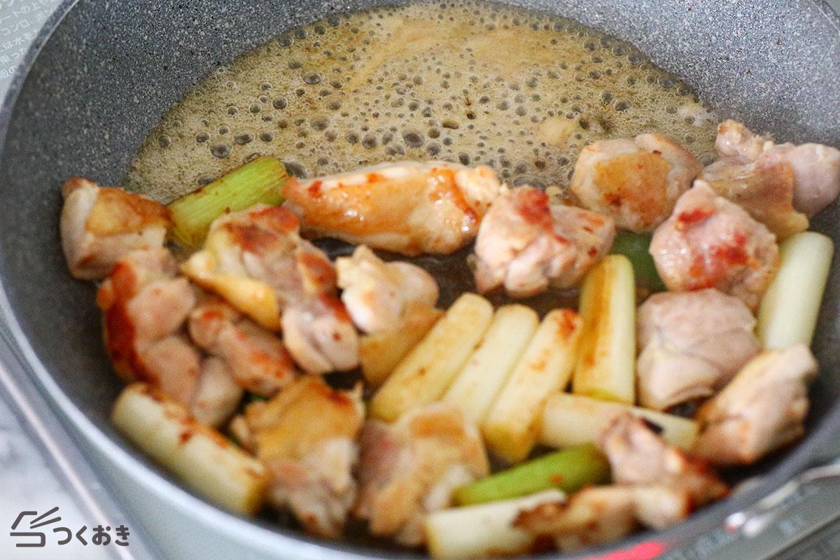 鶏肉と長ねぎのうま塩焼きの手順写真その4