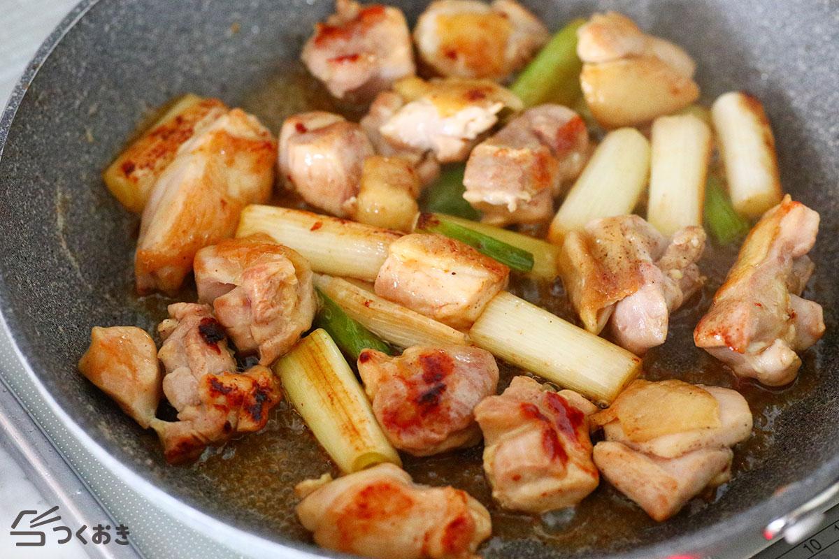 鶏肉と長ねぎのうま塩焼きの手順写真その5