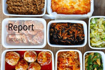 旬と定番食材で作る、お弁当に使える8品。週末まとめて作り置きレポート(2021/04/25)
