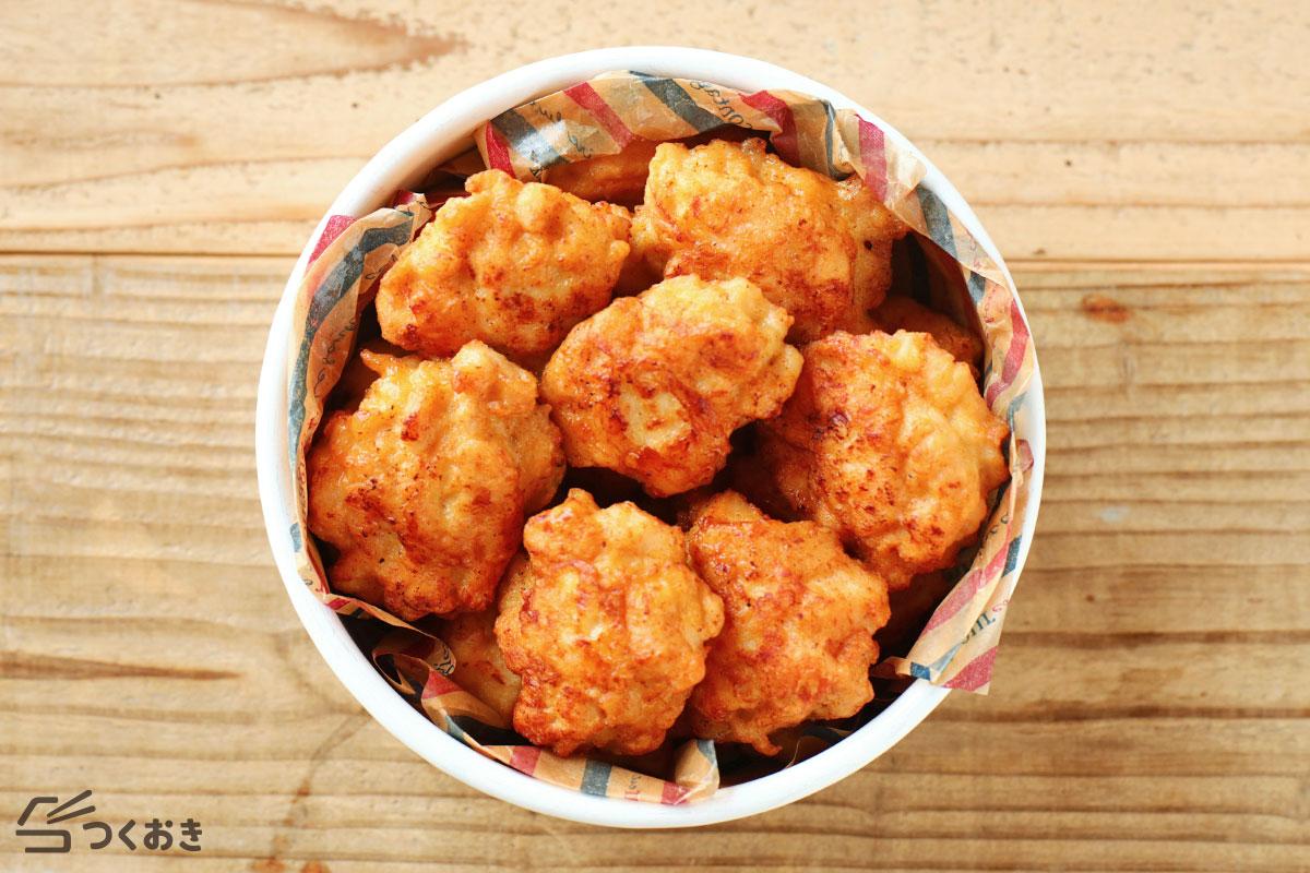 鶏むね肉のチキンナゲットの冷蔵保存写真