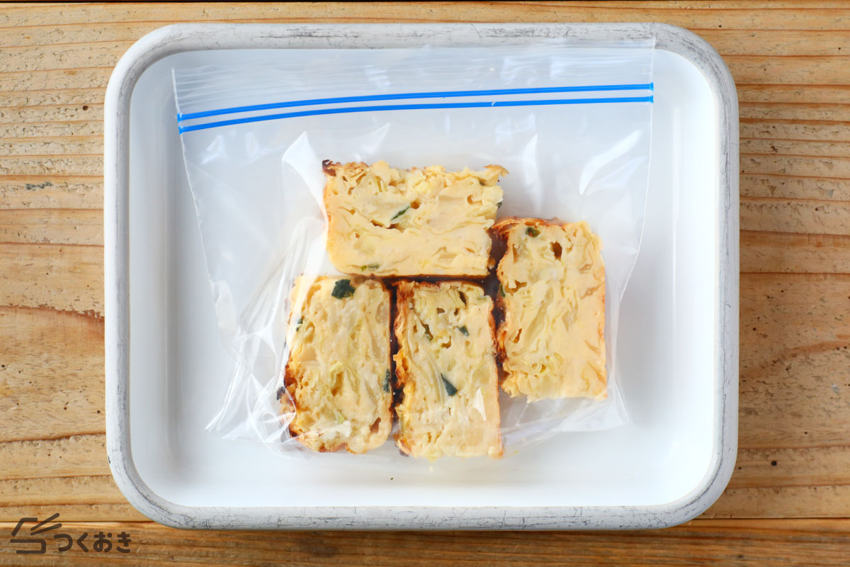 長芋キャベツのオーブンお好み焼きの冷凍保存写真