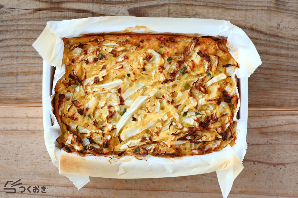 長芋キャベツのオーブンお好み焼きの冷蔵保存写真