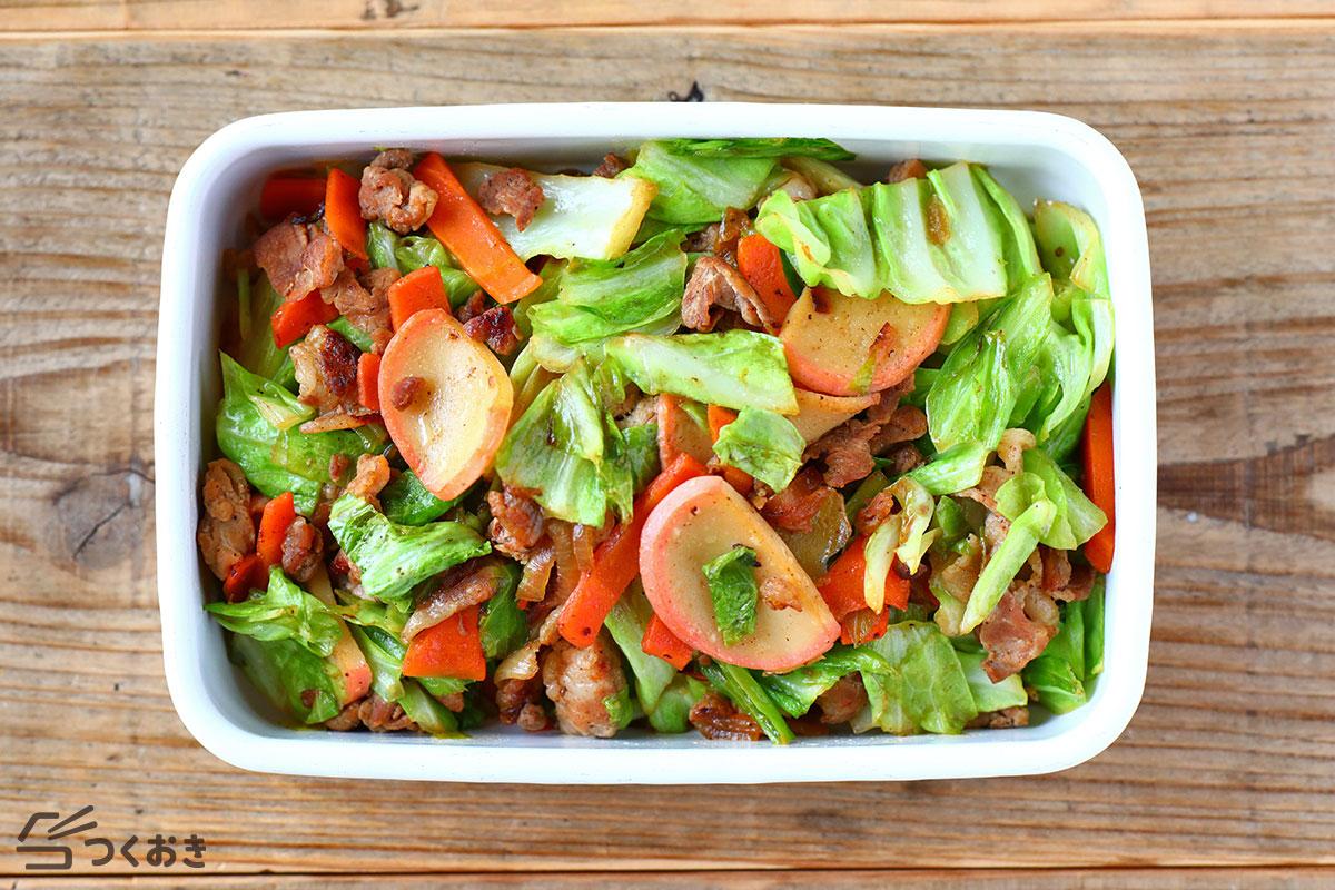 豚肉の野菜炒めの冷蔵保存写真