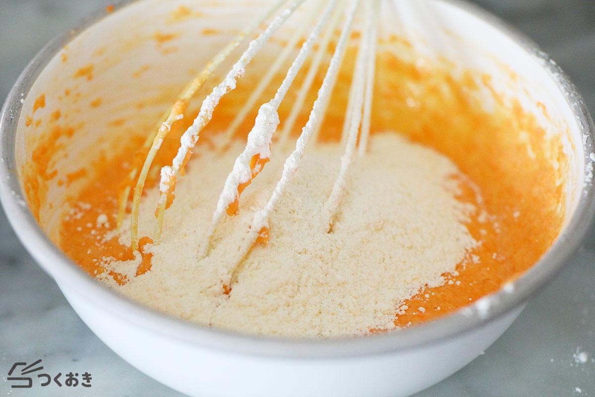 にんじんのチーズケークサレの手順写真その2