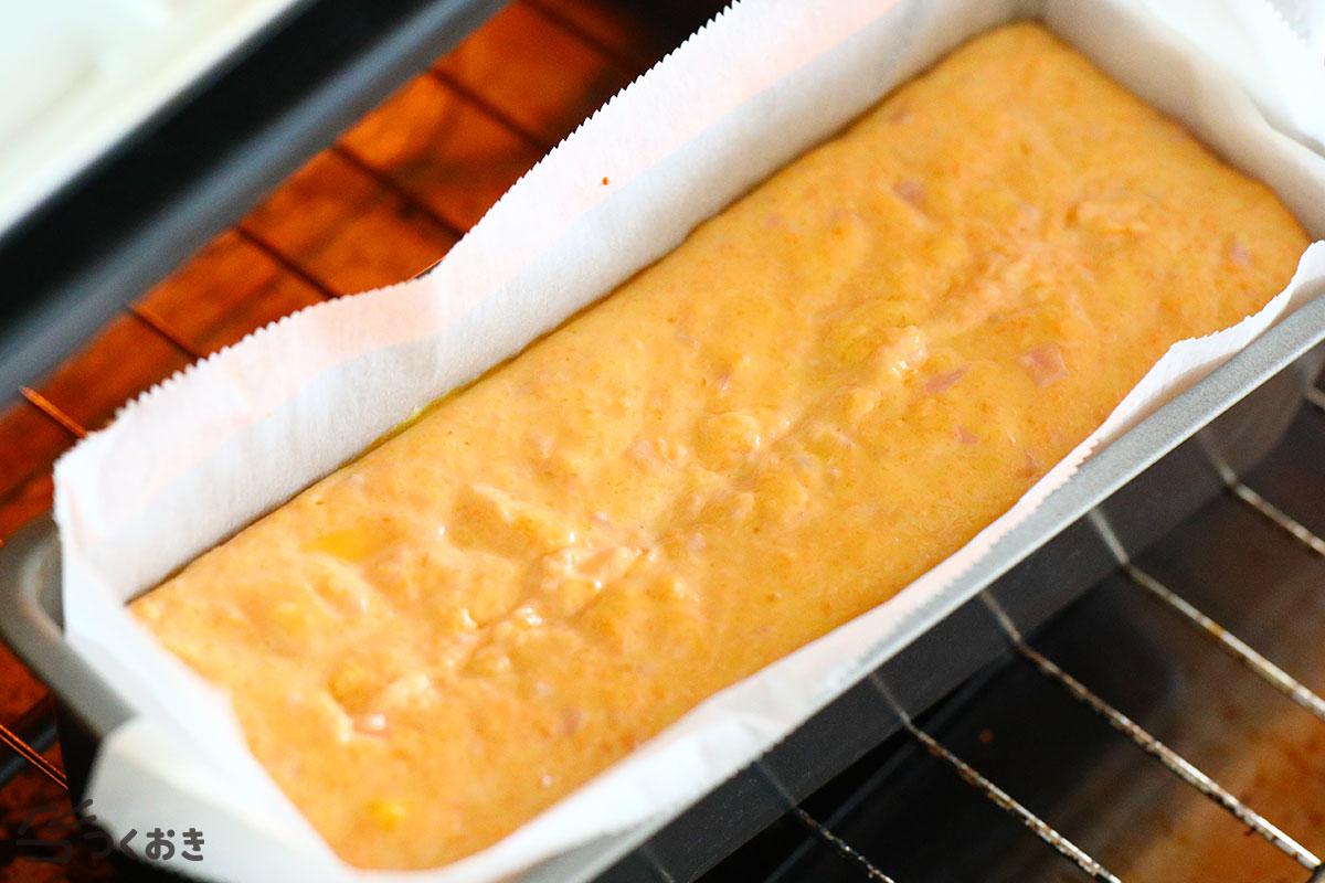 にんじんのチーズケークサレの手順写真その4