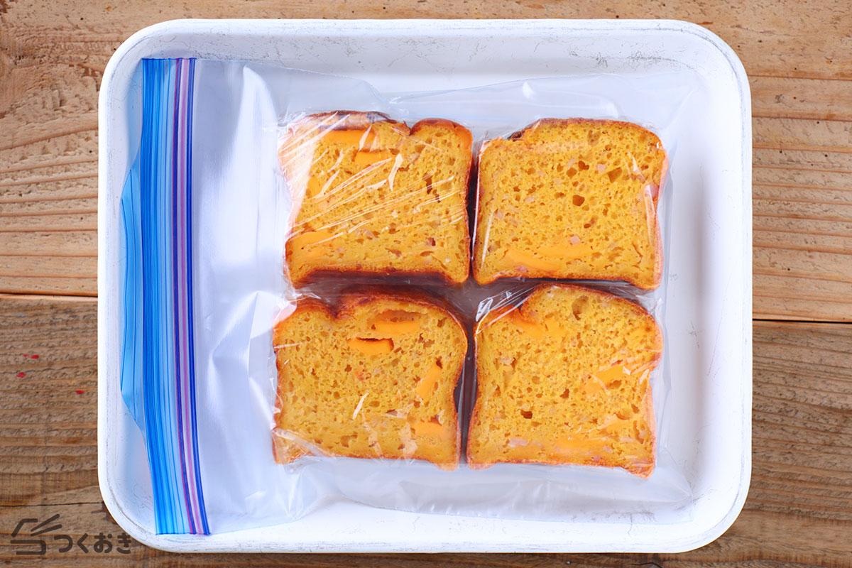 にんじんのチーズケークサレの冷凍保存写真