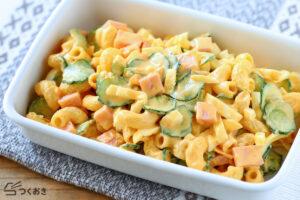 きゅうりと卵のマカロニサラダの写真