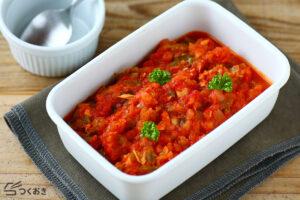 ツナのトマト煮込みの写真