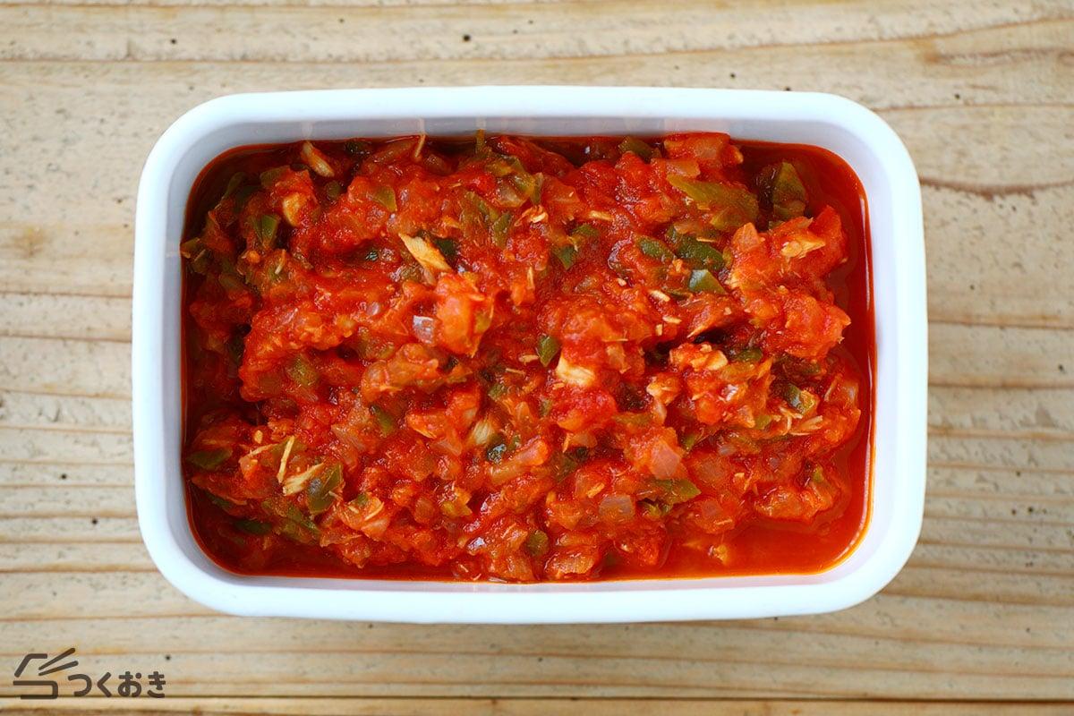 ツナのトマト煮込みの冷蔵保存写真