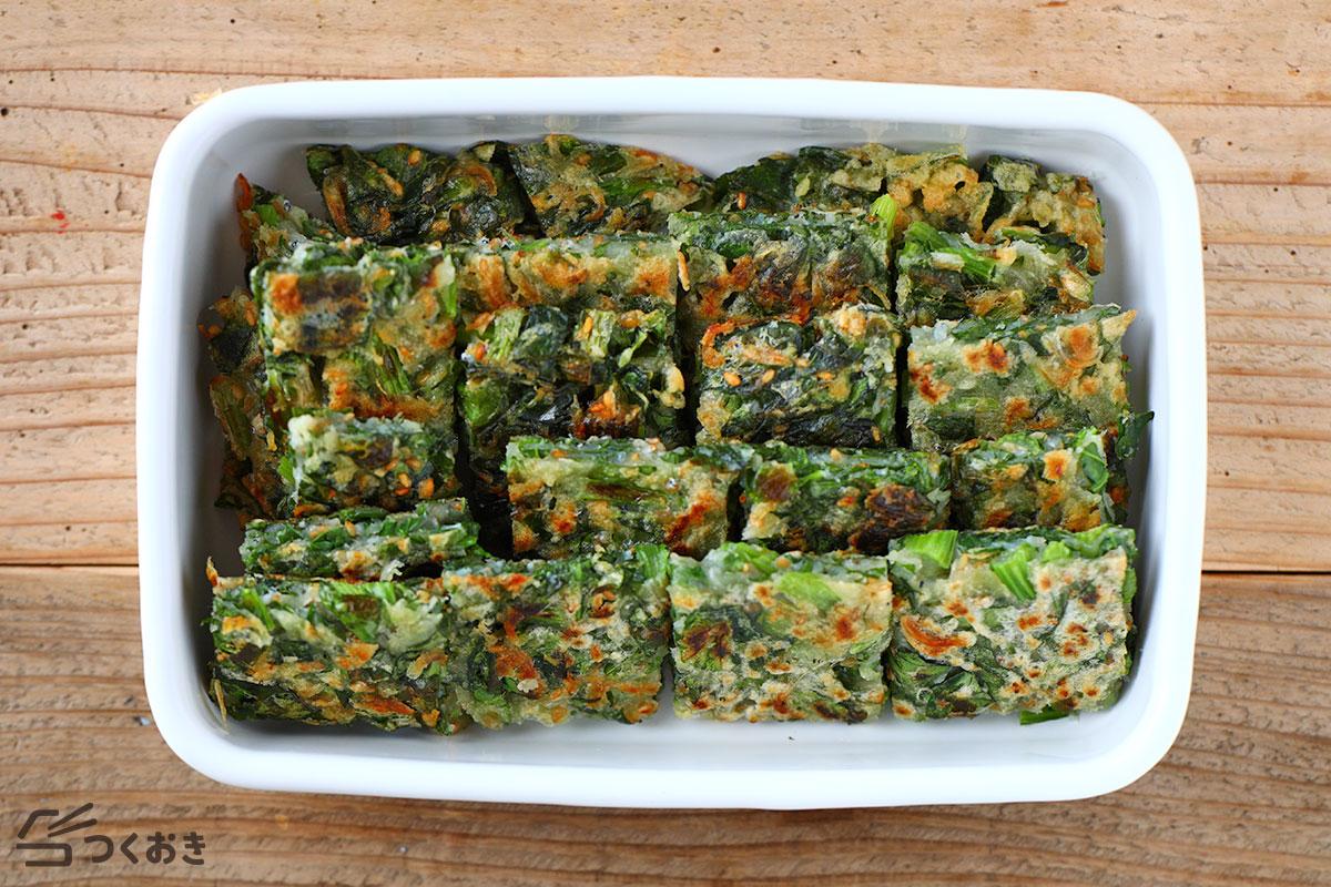 小松菜としらすのチヂミの冷蔵保存写真