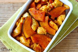 鶏肉とかぼちゃの甘酢炒めの写真