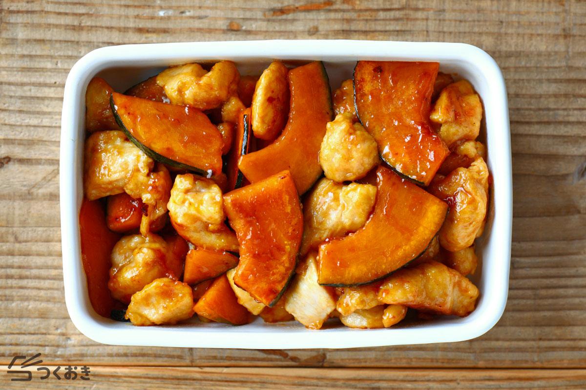鶏肉とかぼちゃの甘酢炒めの冷蔵保存写真