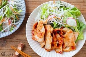 鶏むね肉の西京焼きの写真