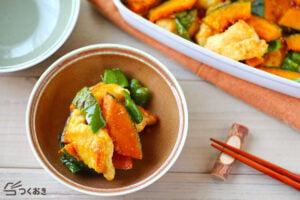 鶏むね肉と夏野菜の和風カレーマリネの写真
