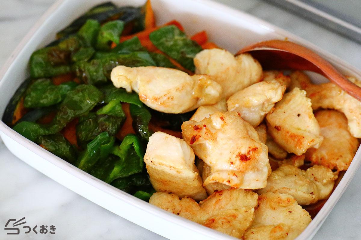 鶏むね肉と夏野菜の和風カレーマリネの手順写真その3
