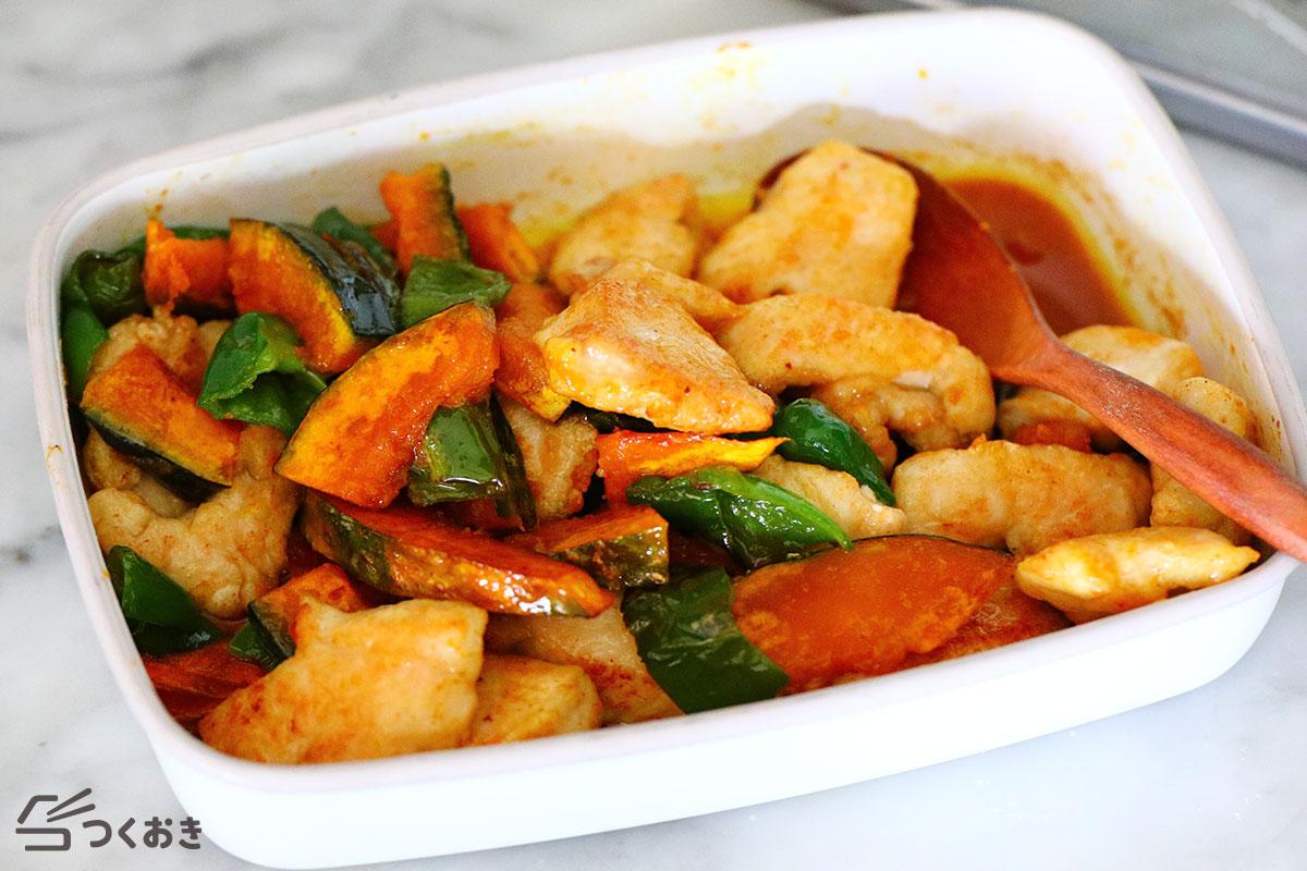 鶏むね肉と夏野菜の和風カレーマリネの手順写真その4