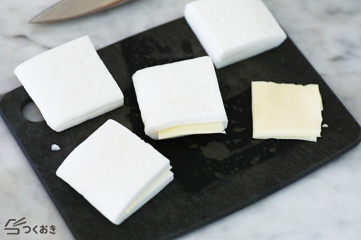 はんぺんチーズサンドの手順写真その2