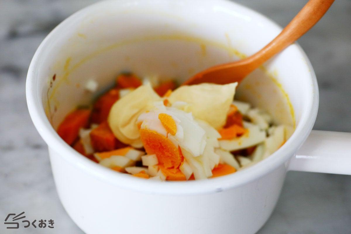 かぼちゃと卵のサラダの手順写真その3