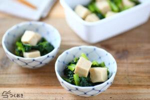 小松菜と高野豆腐のふくめ煮の写真