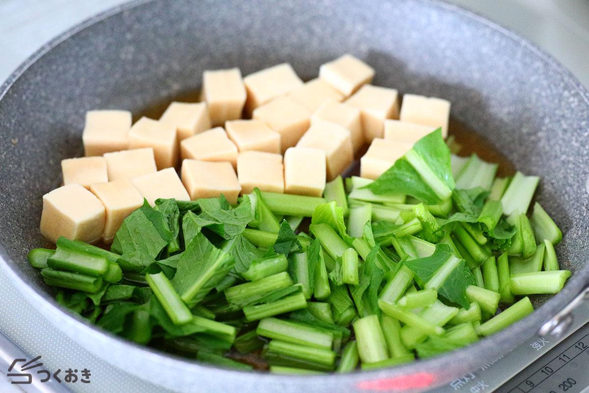 小松菜と高野豆腐のふくめ煮の手順写真その3