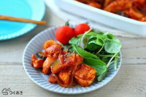 鶏肉とかぼちゃのバーベキューソース炒めの写真