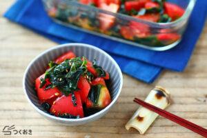 わかめとトマトのごまサラダの写真
