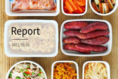 秋を感じる8品 週末まとめて作り置きレポート(2021/10/10)