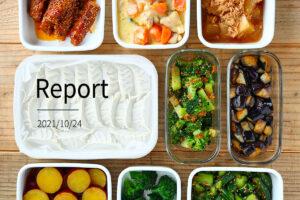 お得野菜で8品 週末まとめて作り置きレポート(2021/10/24)の写真