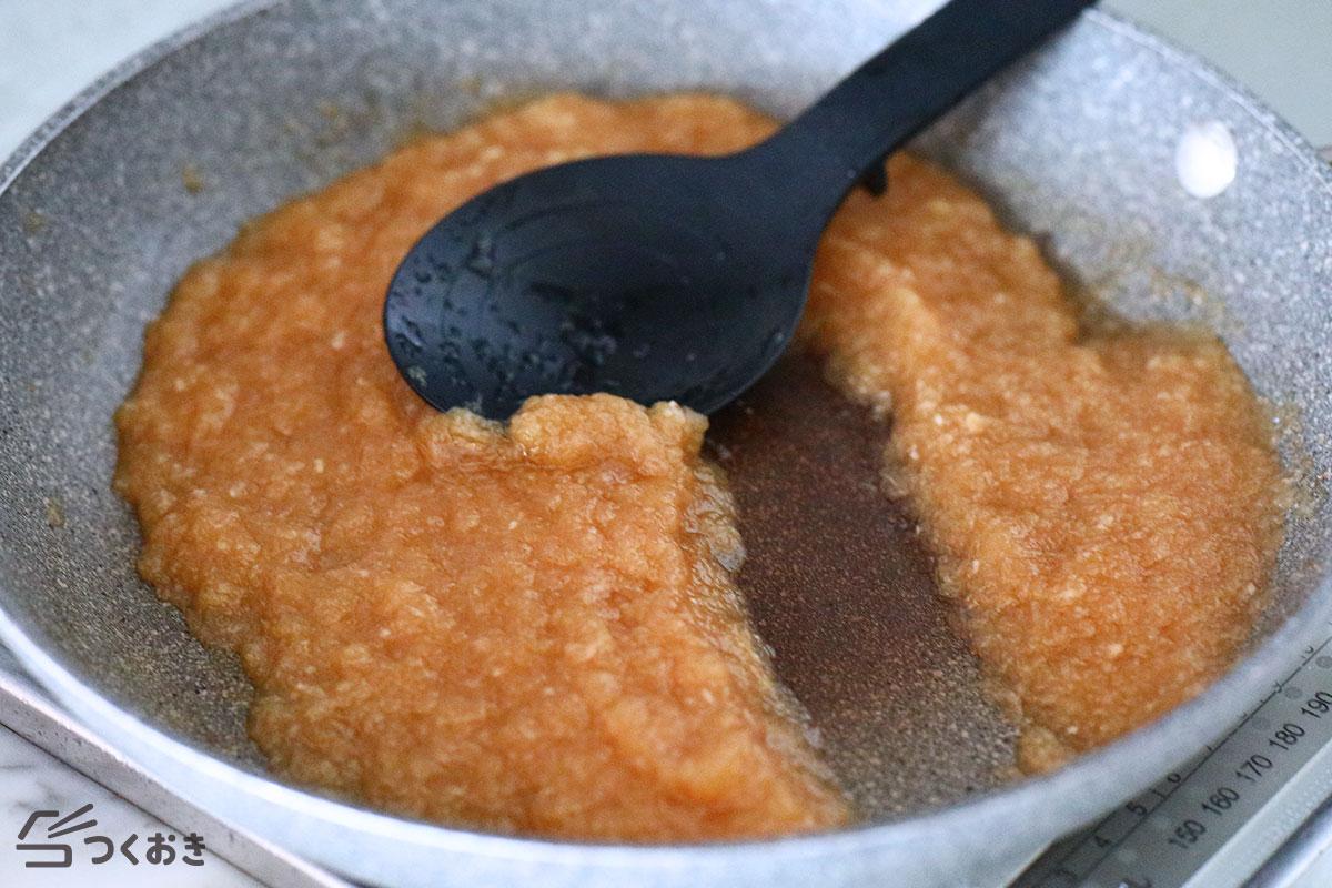 鶏のから揚げポン酢おろしソースの手順写真その5