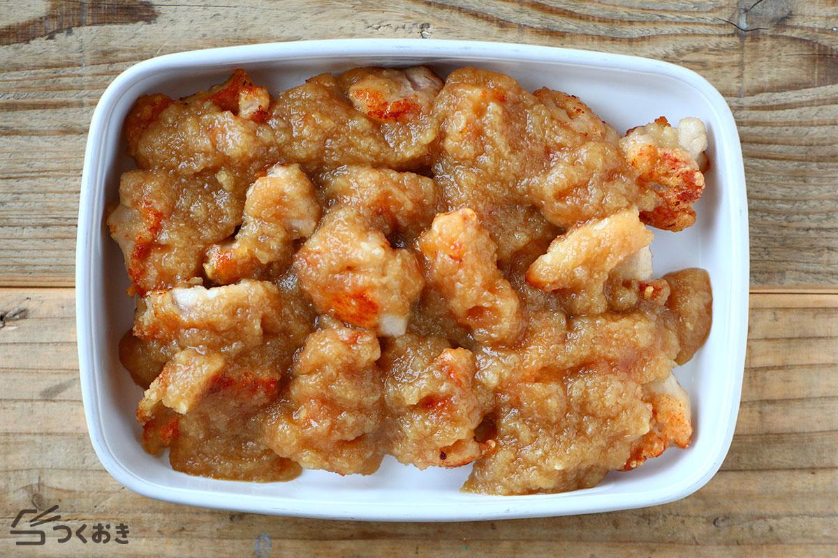 鶏のから揚げポン酢おろしソースの冷蔵保存写真