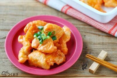 コクうま鶏マヨ